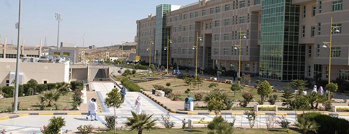 جامعة الملك خالد تنظم المؤتمر التربوي الدولي الأول