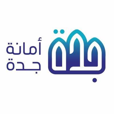 ١٠ مواقع لبيع الأنعام بواسطة السيارات المتنقلة في جدة