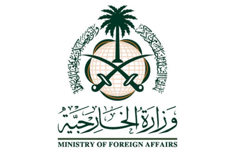 وظائف في الأمانة العامة لمنظمة التعاون الاسلامي