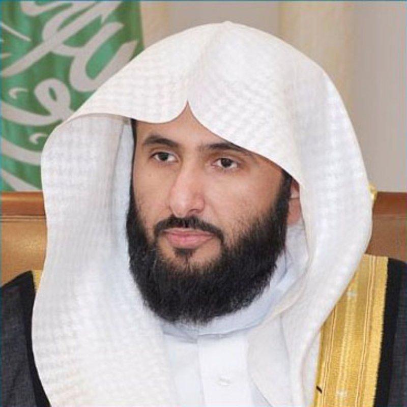 الصمعاني:العدل نهج المملكة ولن تحيد عنه والقضاء يتمتع باستقلالية كاملة