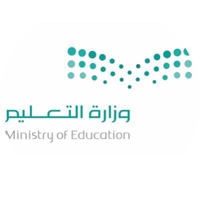 تعيين وتحسين مستوى 980 معلماً ومعلمة