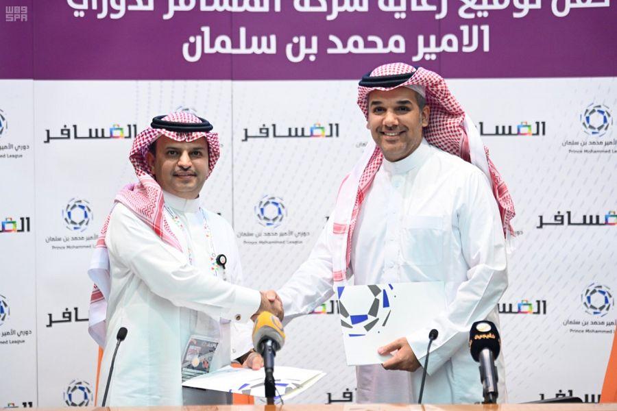 36 مليون ريالاً قيمة العقد..توقيع عقد رعاية دوري الامير محمد بن سلمان للدرجة الأولى مع شركة وطنية
