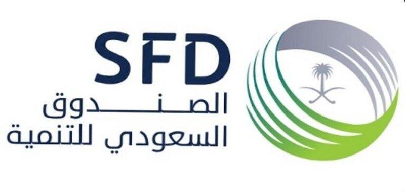 انطلاقا من دعمها للقضية المحورية..السعودية تدفع مبلغ 60 مليون ريال للمالية الفلسطينية