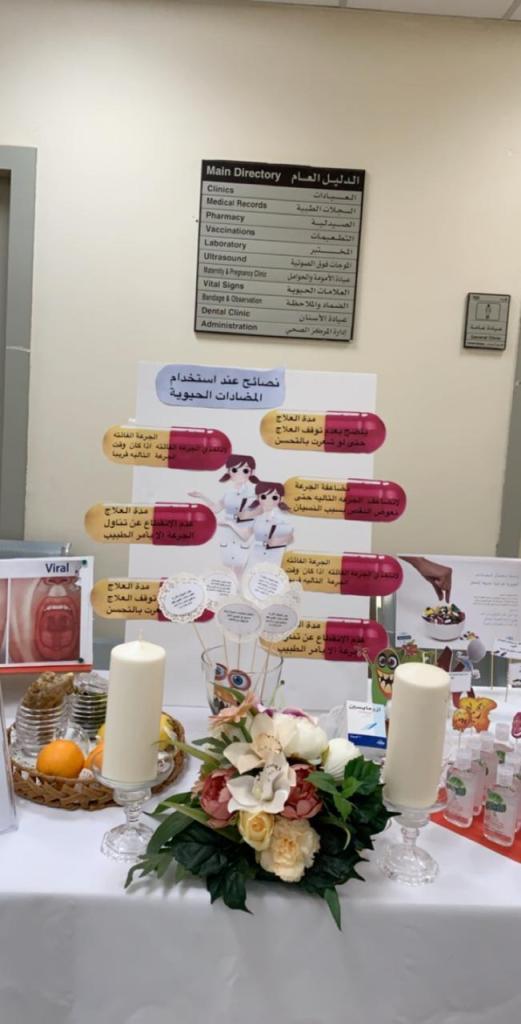 مركز صحي مشاش عوض ينظم ركن توعوي عن  للمضادات الحيوية
