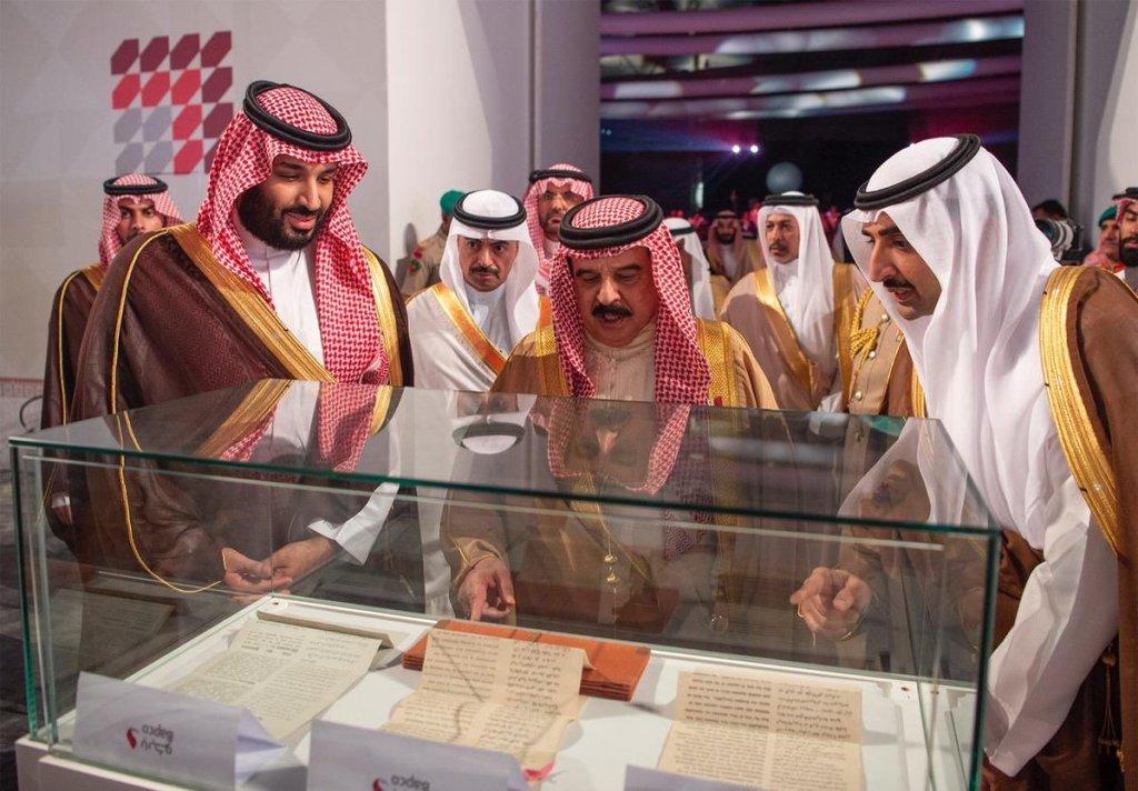 يضخ حاليا (220) ألف برميل يوميا..ملك البحرين وولي العهد يدشنان خط أنابيب النفط الجديد بتعاون سعودي بحريني