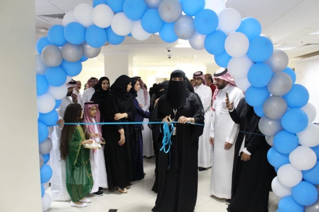 """تحت شعار """"العائلة والسكري""""..""""صحة الرياض"""" تحتفل باليوم العالمي للسكري"""