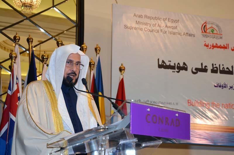 آل الشيخ: المملكة تبذل كل ما في وسعها لتحقيق الأمن وترسيخ الوسطية ومحاربة التطرف