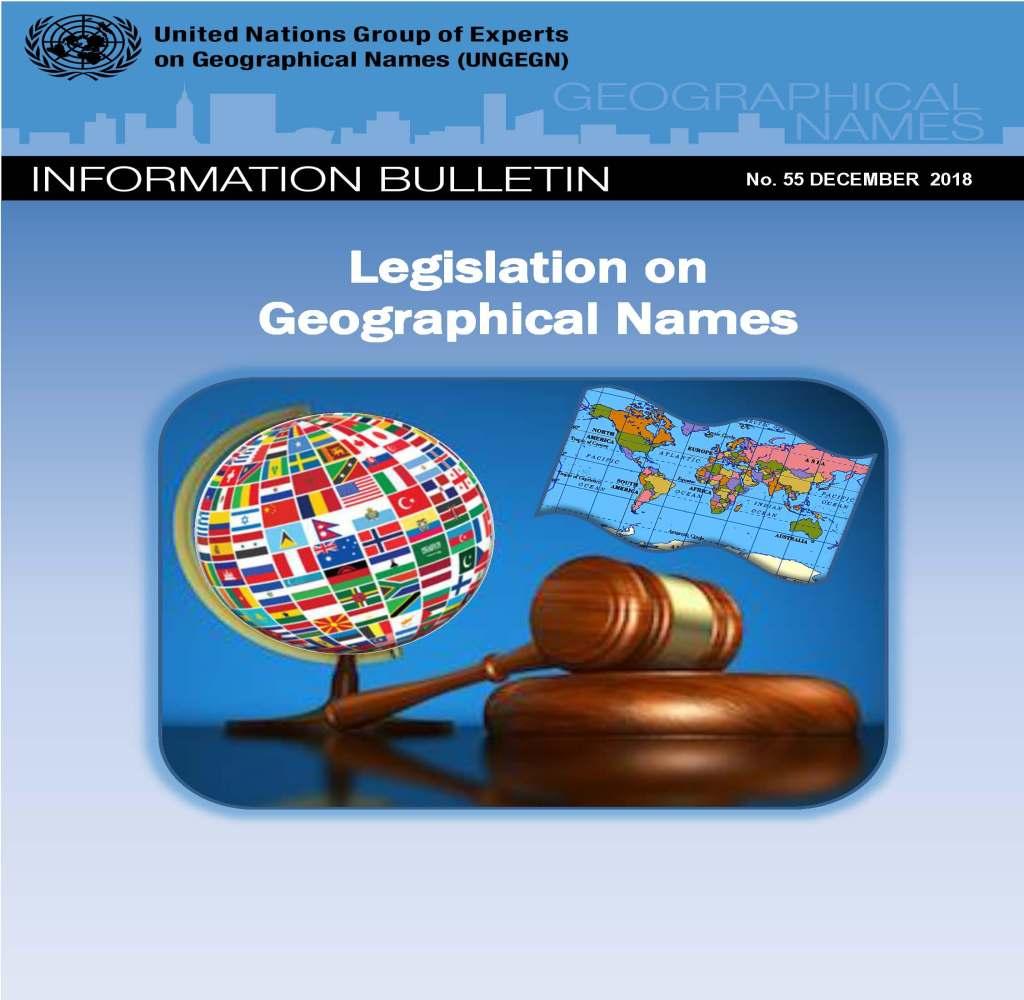 مجلة الأمم المتحدة تنشر عن أسماء جغرافية المملكة