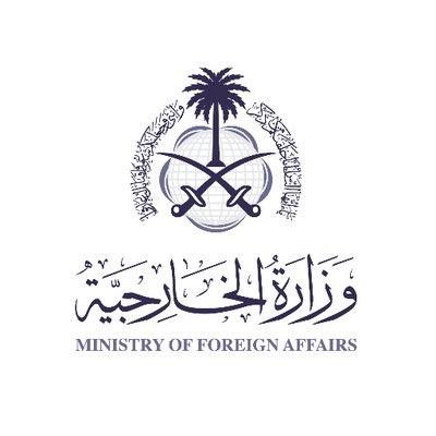 """السفارة السعودية في جورجيا:جواز سفر """"مها ووفا"""" ساري المفعول"""