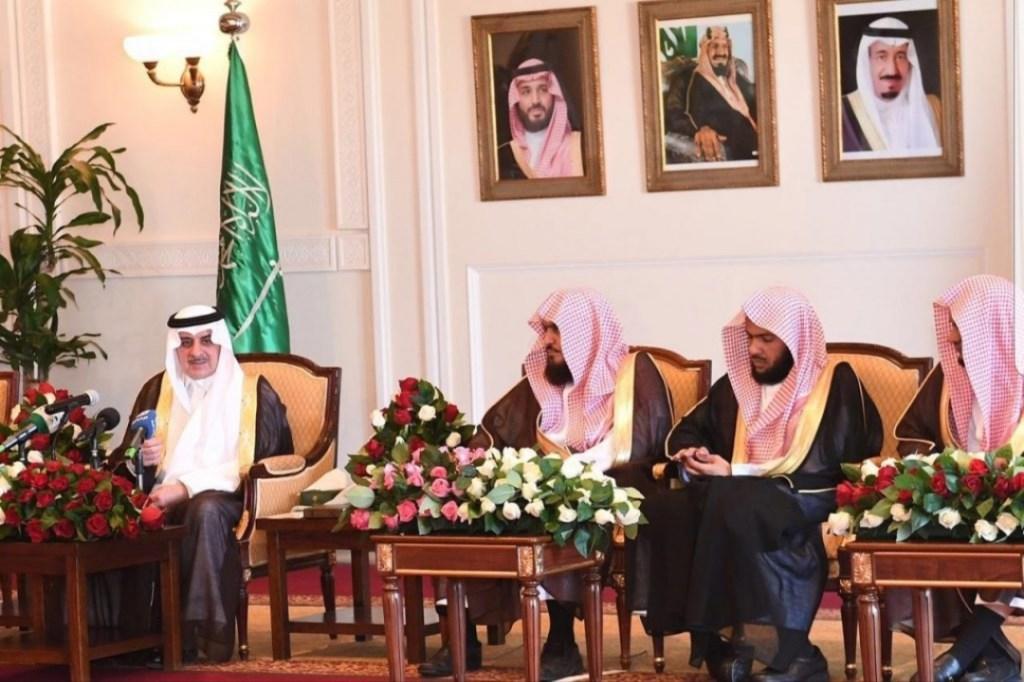الأمير فهد بن سلطان يرعى اللقاء السنوي للجمعيات الخيرية والتخصصية في المنطقة