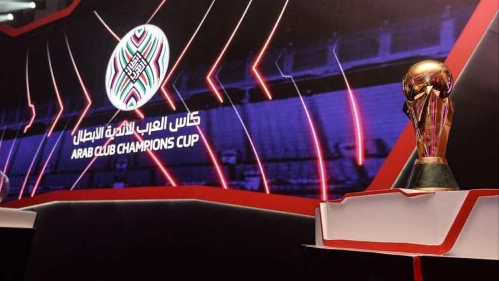 الاتحاد أمام العهد اللبناني والشباب يلاقي بطل المجموعة B في البطولة العربية