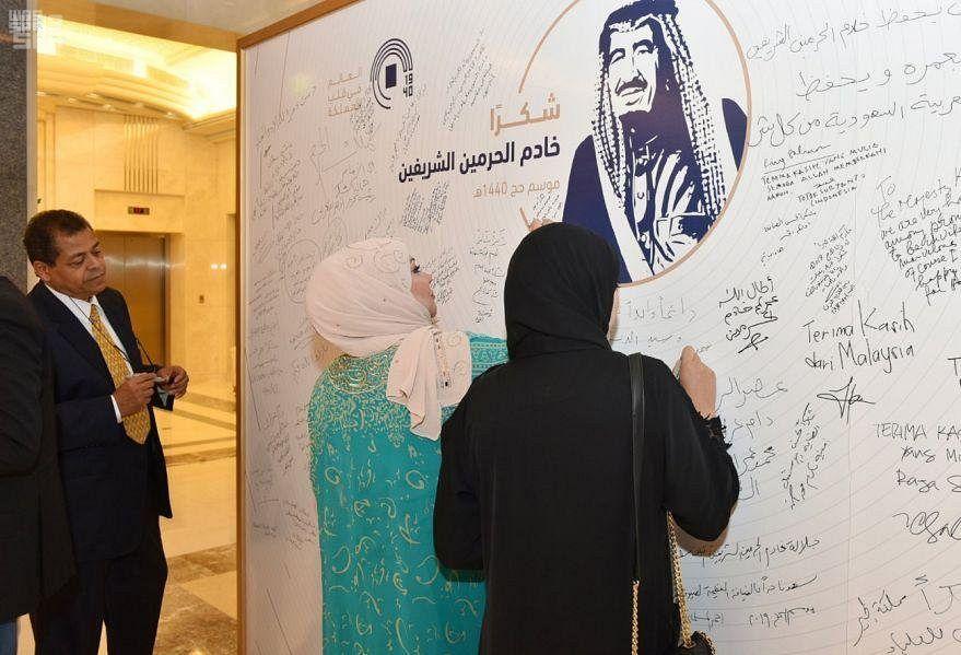 أكثر من ٣٠٠ إعلامي من دول العالم يدونون شكرهم للملك سلمان في جدارية نجاح الحج