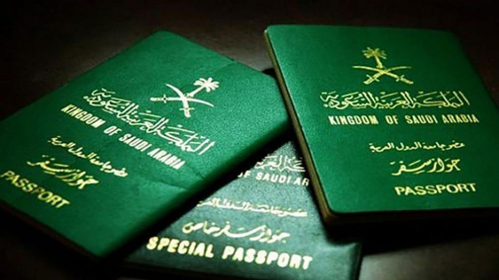مجلس الوزراء يقر حديثاً تعديلات على جواز السفر للمواطنين