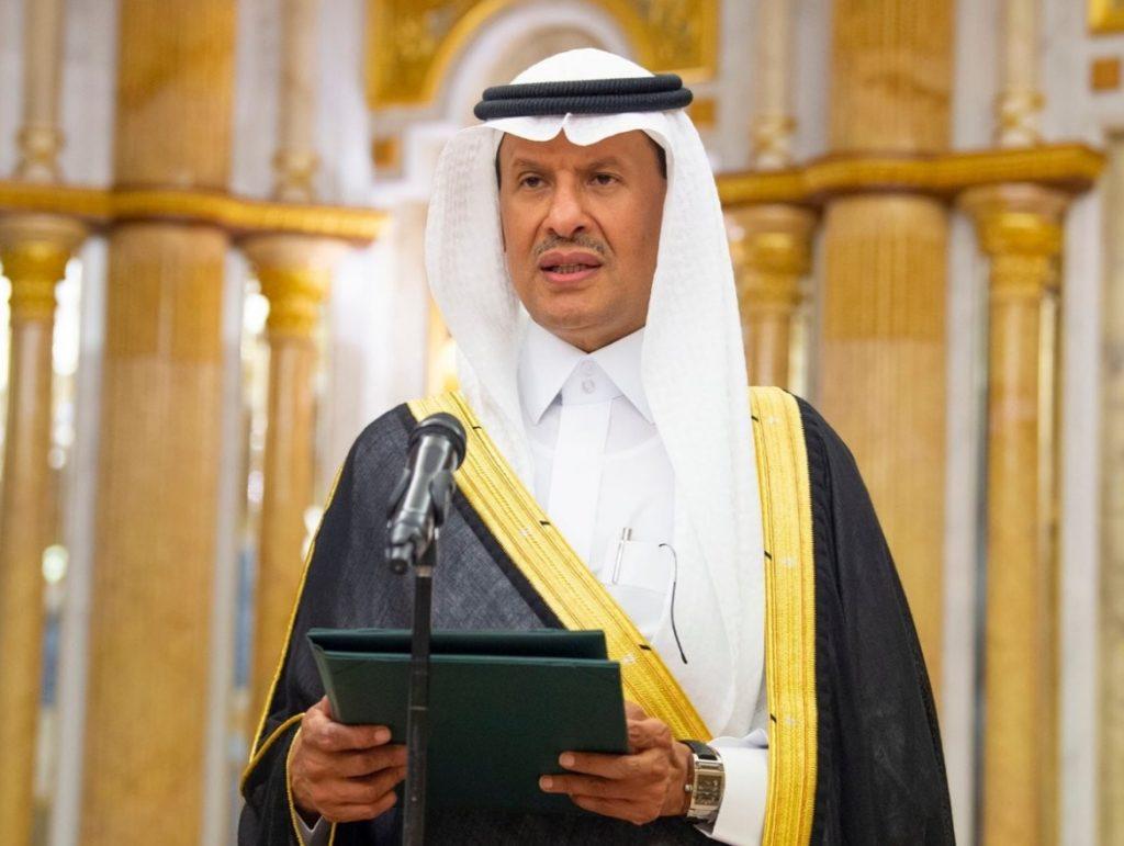 الأميرعبدالعزيز بن سلمان: توقف عمليات انتاج النفط في معامل بقيق وخريص مؤقتا وتعويضها من المخزونات