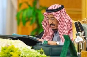 برئاسة خادم الحرمين الشريفين ..مجلس الوزراء يؤكد دعم المملكة للشعب اليمني الشقيق