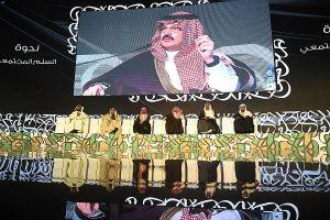 الأمير تركي بن طلال يرأس ندوة مبادرة السلمي المجتمعي في عسير