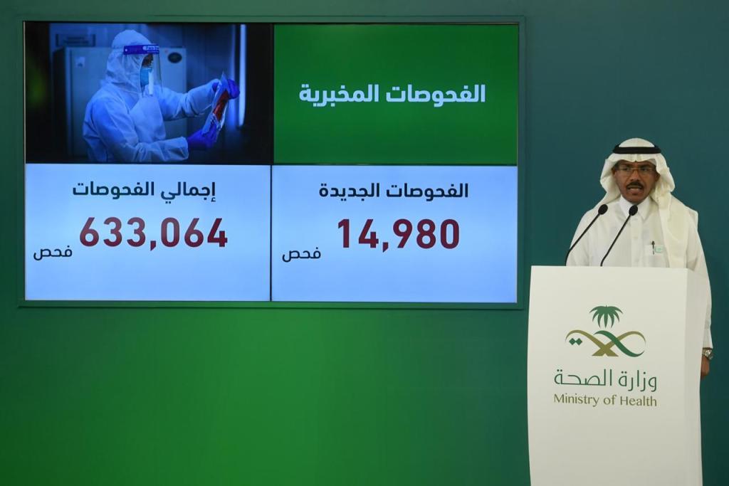 الصحة:تسجيل 2532 حالة جديدة مصابة بفيروس كورونا في السعودية