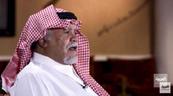 الأمير بندر بن سلطان للتاريخ: القضية الفلسطينية عادله ومحاموها فاشلون