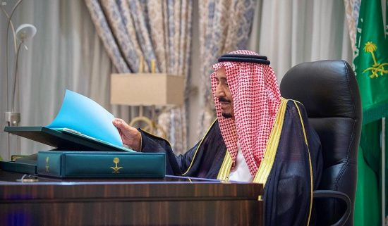 برئاسة خادم الحرمين..مجلس الوزراء يشيد بجهود ضبط التعدي على المال العام