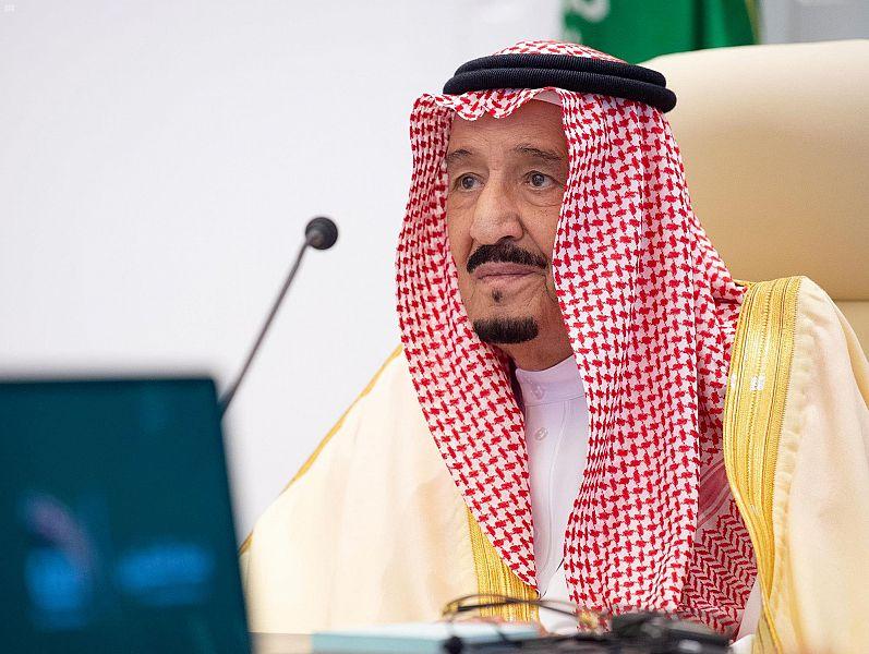 برئاسة خادم الحرمين الشريفين..قادة مجموعة العشرين يختتمون أعمال القمة الخامسة عشرة