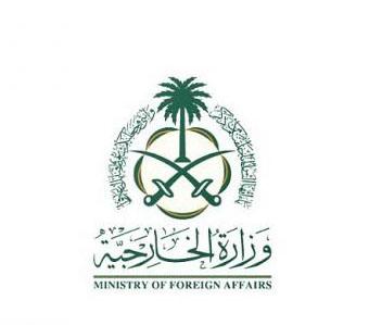 الخارجية:حكومة المملكة ترفض تقرير الكونجرس الأمريكي بشأن خاشقجي المسيء للقيادة السعودية
