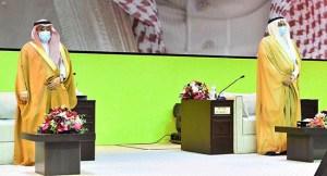 تحت رعاية ولي العهد..انطلاق أعمال المؤتمر الدولي لجهود السعودية في خدمة الإسلام وترسيخ الوسطية