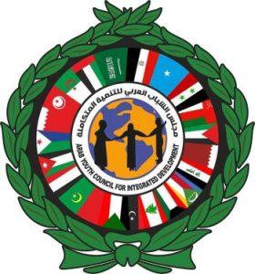 مجلس الشباب العربي يدين بشدة هجوم ميليشيا الحوثي الإرهابية على المملكة