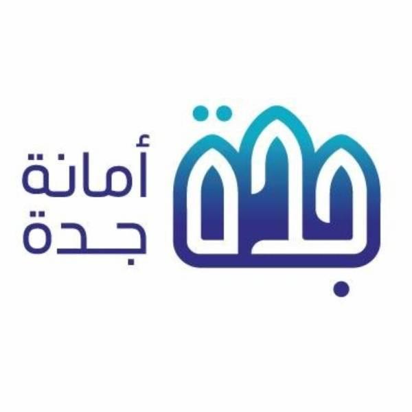 أمانة جدة تنفذ 4140 جولة رقابية وتغلق 53 منشأة مخالفة للاحترازات