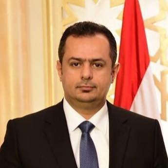 رئيس الوزراء اليمني: السعودية والشرعية حريصتان على استكمال تنفيذ اتفاق الرياض