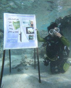 فجر الأحمري..طفلة تحطم الأرقام القياسية في الغوص تحت الأعماق