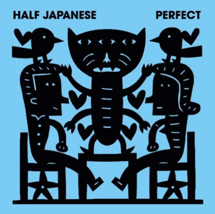 half japanese guitar playing method