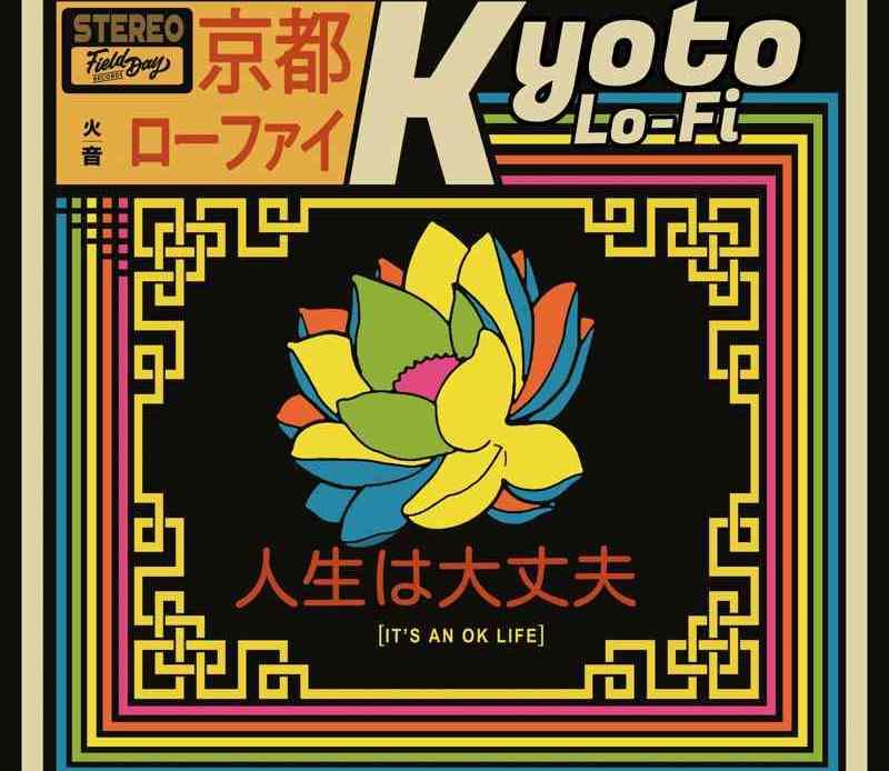 Kyoto Lo-Fi - Lady Sapphire (Review)