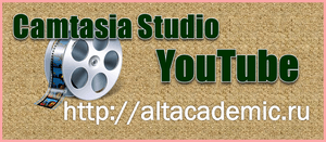 camtasia studio youtube