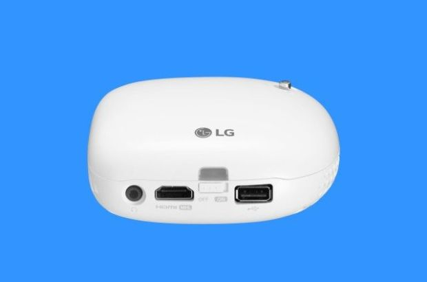 LG Minibeam Nano