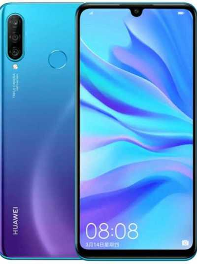 Un Huawei Nova 4 es el premio de un concurso organizado por... ¿Samsung?  Huawei Nova 4e