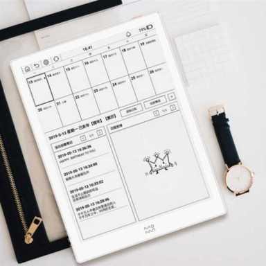 Xiaomi lanza libro de tinta electrónica con lápiz y funciones de tablet