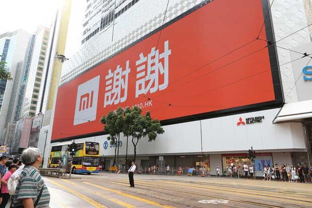 Xiaomi teme al coronavirus y cierra todas las tiendas Mi en China