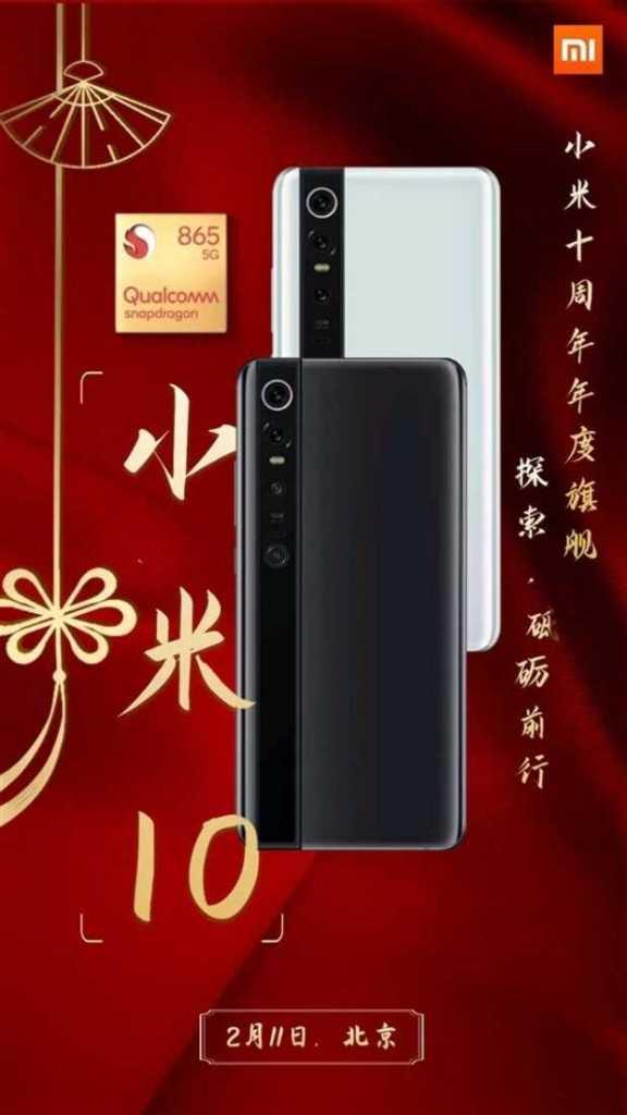 Xiaomi Mi 10: un nuevo póster revela su diseño y fecha de lanzamiento