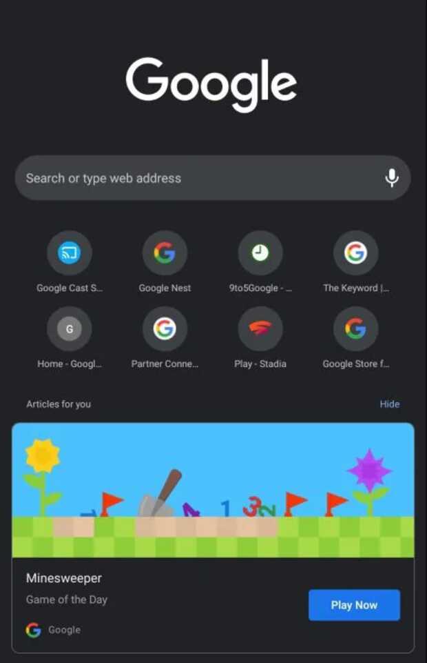 """Google Chrome prueba función """"Juego del día"""" en Android"""
