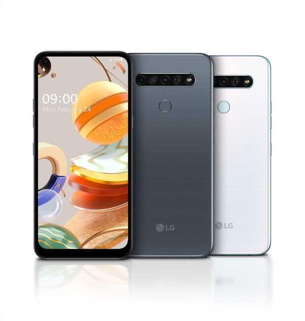 LG anuncia tres nuevos móviles con pantalla de 6.5 '' y 4 cámaras traseras
