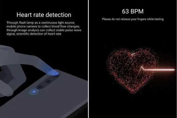 Xiaomi agrega a sus teléfonos actuales la capacidad de medir la frecuencia cardíaca