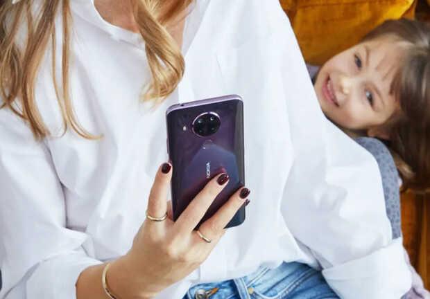 Nuevo Nokia económico con Snapdragon 662 y cuatro cámaras