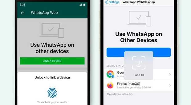 WhatsApp introduce el reconocimiento biométrico también para la versión web