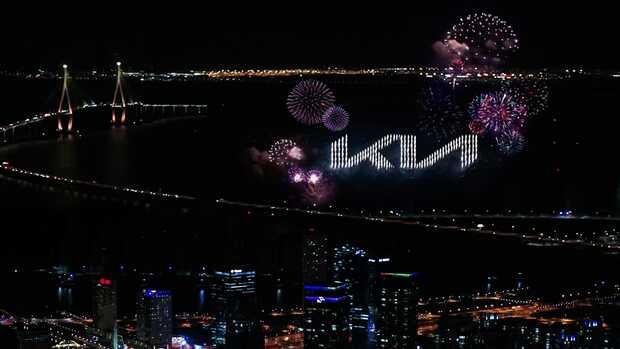 Kia presenta su nuevo logotipo con asombroso espectáculo de drones