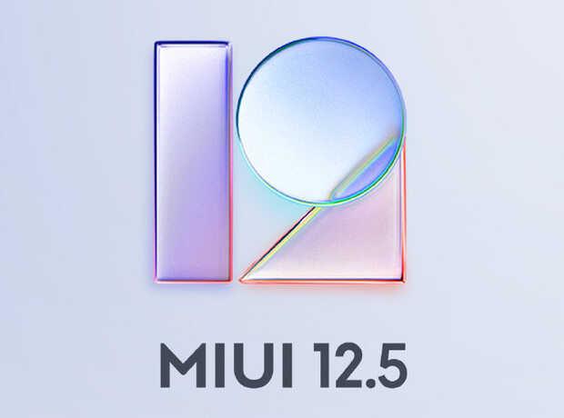 MIUI 12.5: más ligera con nuevos súper fondos de pantalla y más privacidad