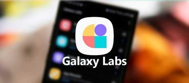 App Galaxy Labs ahora permite hasta controlar la temperatura de tu teléfono