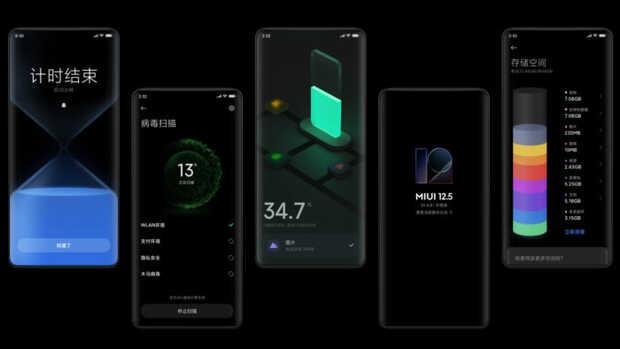 MIUI 12.5: Lista ampliada de celulares Xiaomi, Redmi y Poco incluidos en programa global de prueba