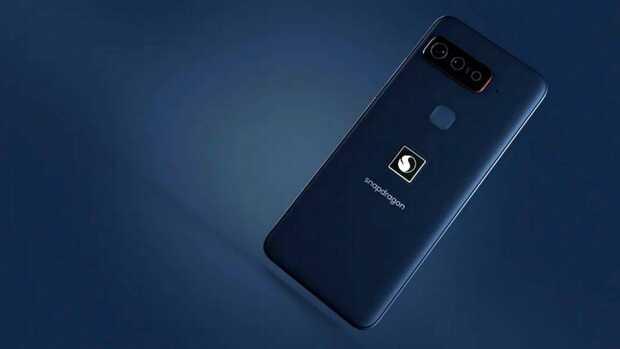 "Qualcomm lanza su propio móvil ""Smartphone for Snapdragon Insiders"""