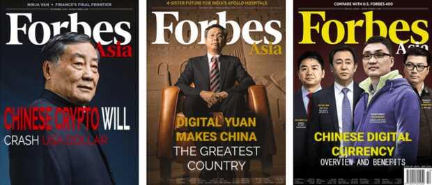 Yuan Digital ya es moneda virtual oficial en China