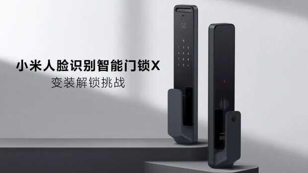 Nuevas cerraduras inteligentes para puertas Xiaomi tienen soporte para desbloqueo facial 3D